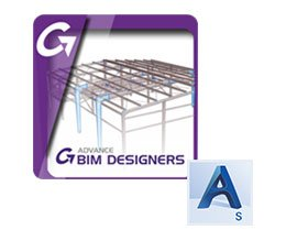 Steel Structure Designer for AS