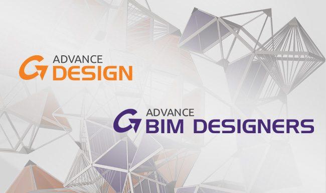 Webinar Advance Design : expertise béton avec les BIM Designers