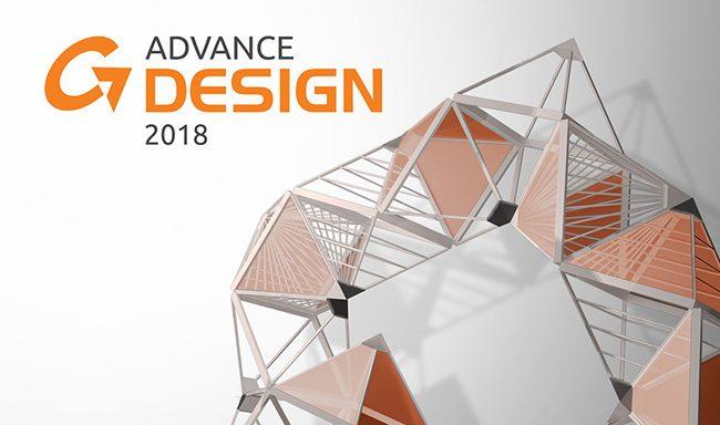 Lyon – Formation Advance Design