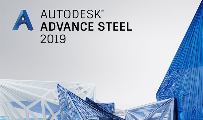 TOULOUSE : Formation Autodesk Advance Steel